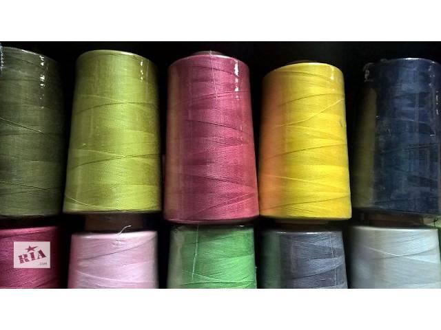 продам Нитки швейные бу в Киеве