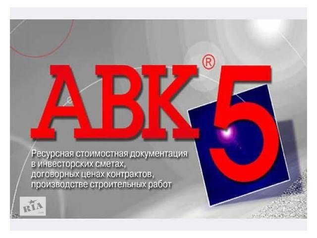 Авк5 2 9 1 авк-5 crack патчи ключ скачать бесплатно форум.