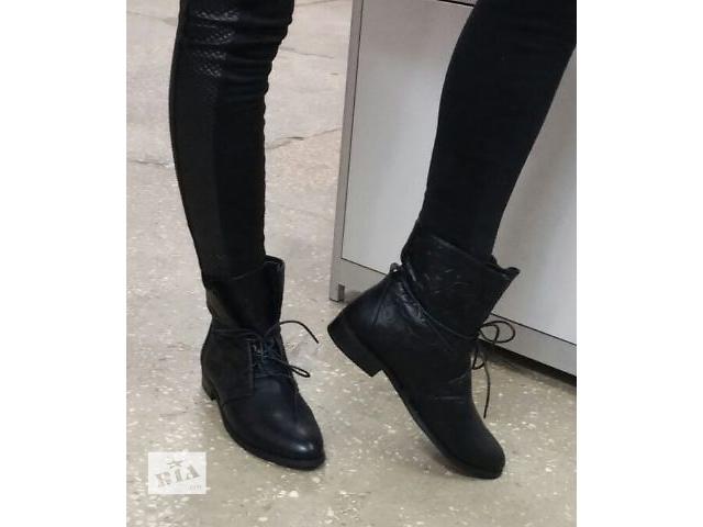 купить бу Обалденные демисезонные ботинки в Черкассах