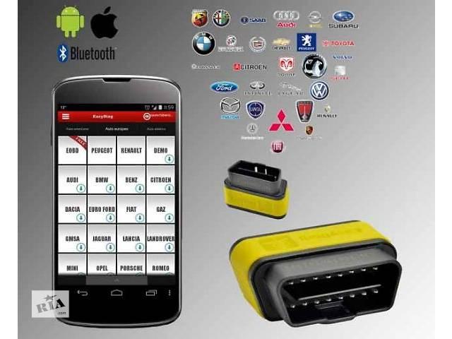 купить бу LAUNCH EasyDiag 2.0 / 2.0 Plus (X431 PRO) - автосканер под iPhone, iPad, Android в Запорожье