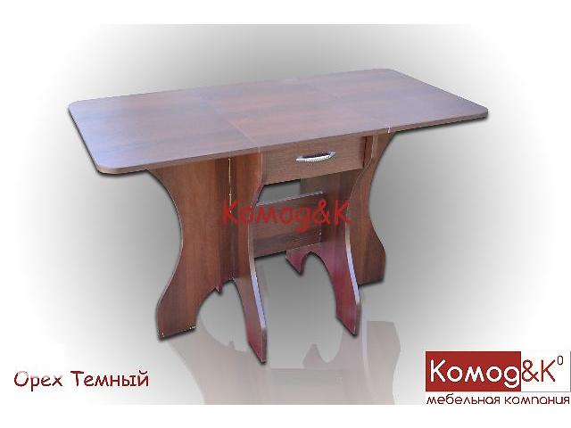 бу Обеденный стол Матылек в Дружковке