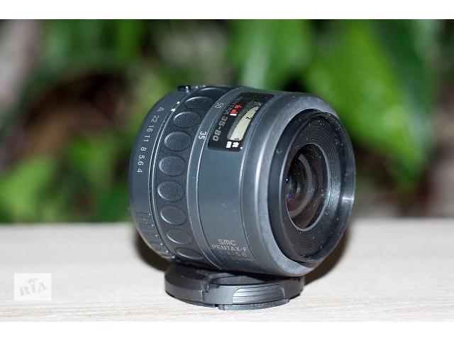 купить бу Объектив SMC Pentax-F 35-80 mm f4-5.6 в Тернополе