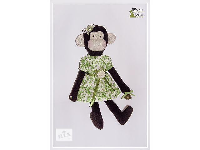 Обезьяна Дана. Текстильная игрушка - сувенир.- объявление о продаже  в Херсоне