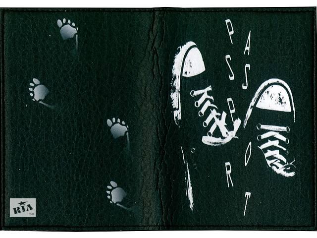 Обложка на паспорт masco (маско) кеды черные- объявление о продаже  в Запорожье