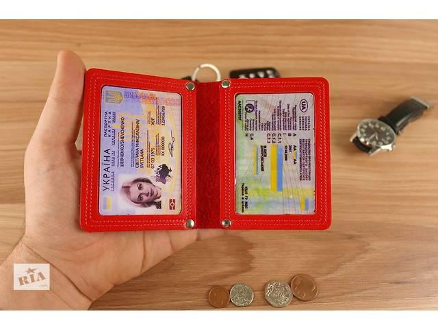 продам Обложка  для прав,автодокумнтов,паспорта нового образца бу в Харькове