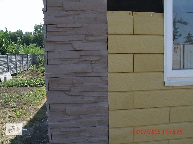 Облицовка и утепление фасадов сайдингом цокольным каменным Донрок,- объявление о продаже  в Донецке
