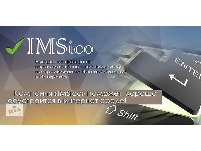 обмен электронных валют украина- объявление о продаже   в Украине