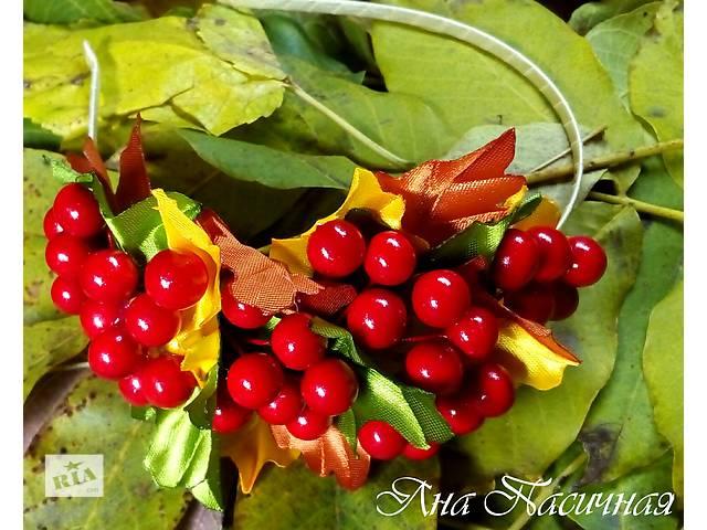 бу Ободочек с гроздьями красной калины в Черкассах