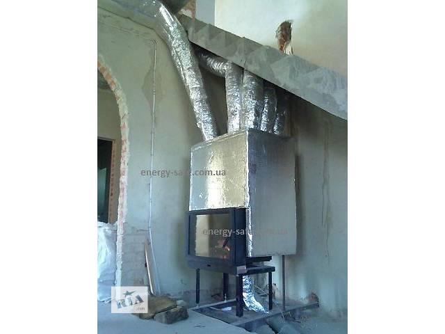 продам Обогрев дома теплым воздухом от камина - современно, экономно, надежно бу в Львове