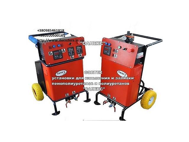 продам Оборудование для напыления и заливки  пенополиуретанов ППУ, высокого и низкого давления бу в Херсоне