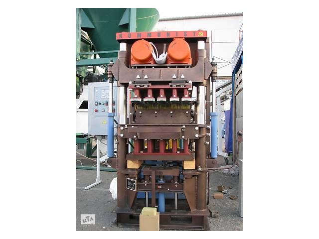 бу Оборудование для производства тротуарной плитки в Броварах