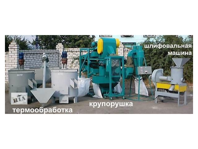 продам Оборудование крупяное - крупорушка, крупоцех, крупозавод бу в Николаеве