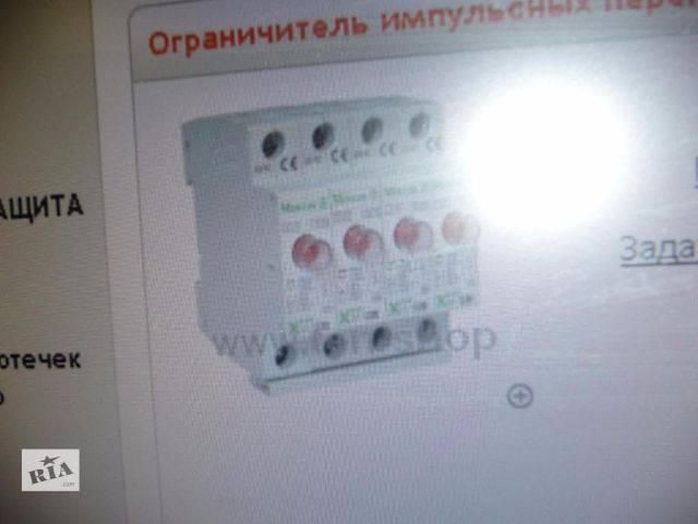 Оборудование Разрядники SPB12\280- объявление о продаже  в Запорожье