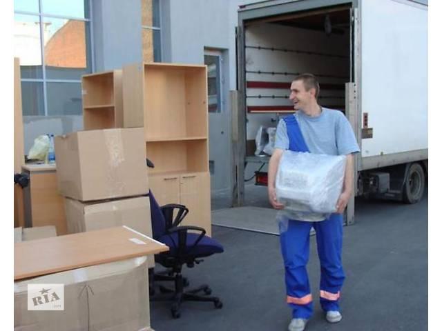 Обратитесь к нам прямо сейчас и ваша проблема переезда станет нашей проблемой!- объявление о продаже   в Украине