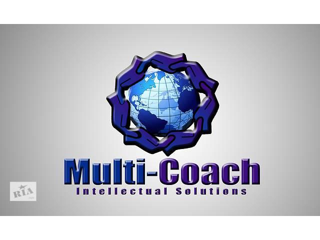 продам Образование за рубежом Черкассы - образовательное агентство Multi-Coach бу в Черкассах