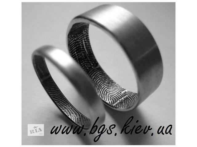Обручальные кольца с отпечатком пальца- объявление о продаже  в Киеве
