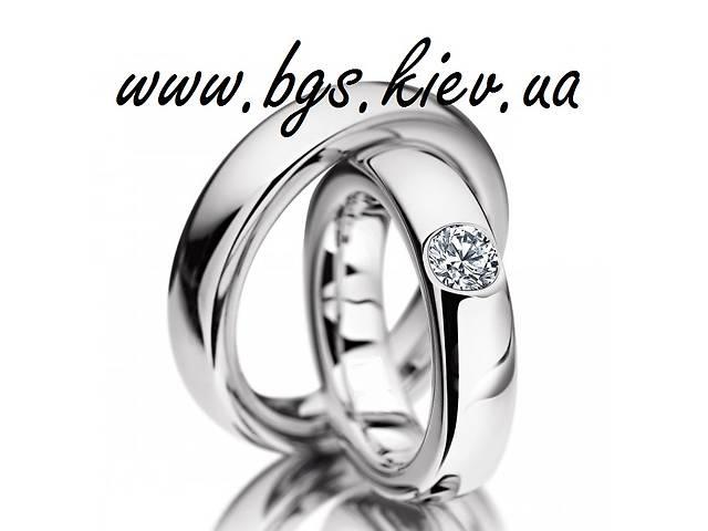 бу Обручальные кольца из белого золота на заказ в Киеве