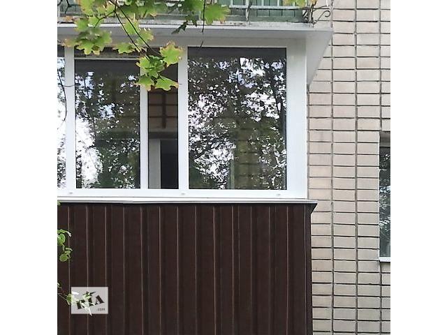 Обшивка и остекление балконов и лоджий- объявление о продаже  в Харькове