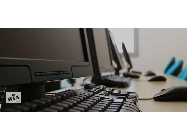бу Обслуживание компьютеров на дому в Николаеве