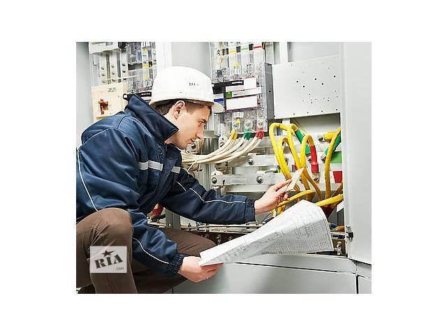 бу Обслуживание систем электроснабжения  в Украине
