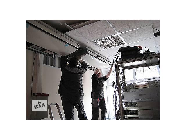 бу Обслуживание систем вентиляции  в Украине