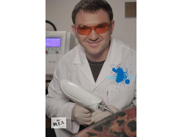 продам Обучение удалению татуировок, татуажа, сосудов, пигментных пятен Киев, Кловская бу в Киеве