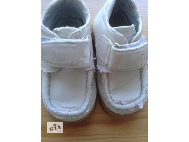 Обувь бесплатно- объявление о продаже  в Мелитополе