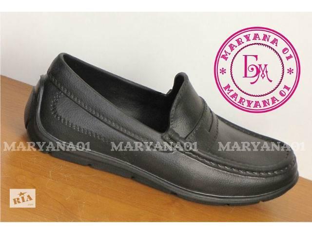 Обувь для любой погоды- объявление о продаже  в Львове