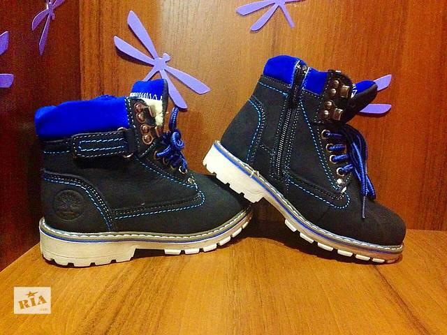 бу Обувь для мальчиков  на зиму  в Киеве