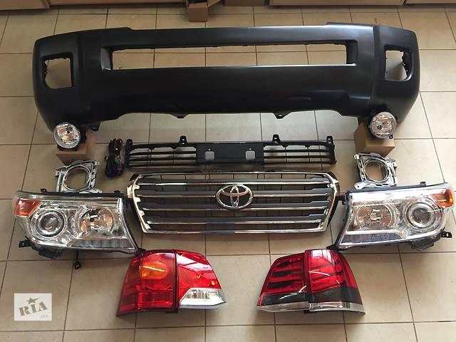 продам Комплект рестайлинга на Toyota Land Cruiser 200 в 2012-2015г.в. бу в Луцке