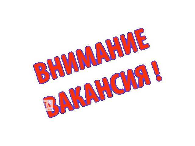 объявляем набор по специальностям повар, администратор- кассир, технический работник- объявление о продаже  в Донецке