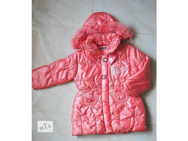 Теплое пальто- объявление о продаже  в Харькове