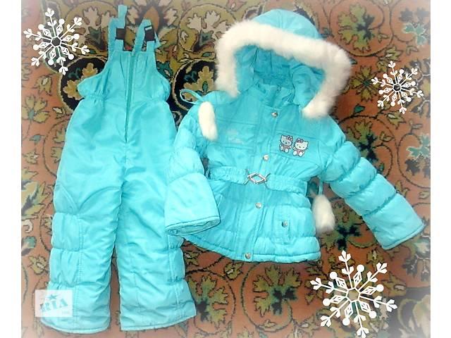 Очень красивый зимний комбез на овчине Китти!!!- объявление о продаже  в Виннице