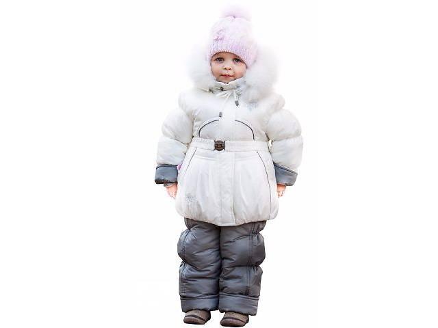 Очень красивый зимний комплект для принцесс размеры 92,98,104,110- объявление о продаже  в Харькове