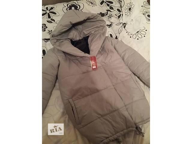 Очень теплая курточка зефирка - объявление о продаже  в Львове