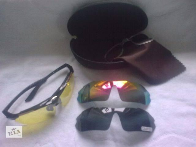 бу Очки с поляризацией + 3 сменные линзы и вставка под диоприи в Житомире