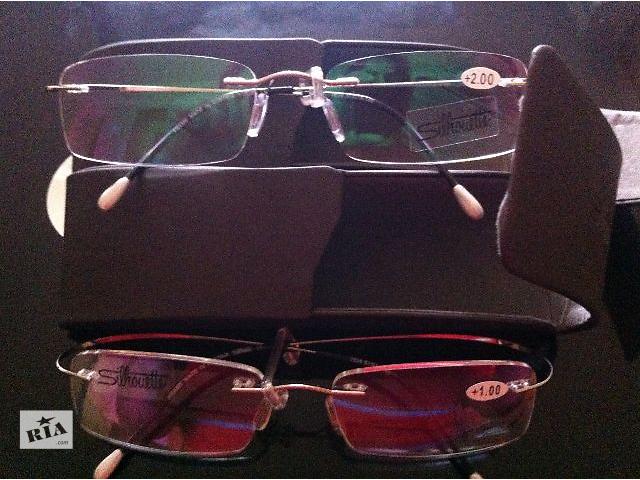 Очки Silhouette с футляром. Оправы, футляры. Силуэты- объявление о продаже  в Запорожье