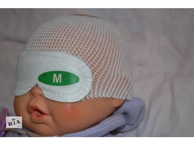 купить бу очки для фототерапии новорожденных  в Украине