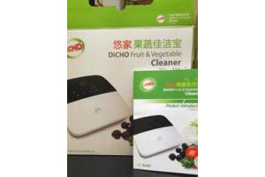 Новые Другие кухонные приборы Tiens
