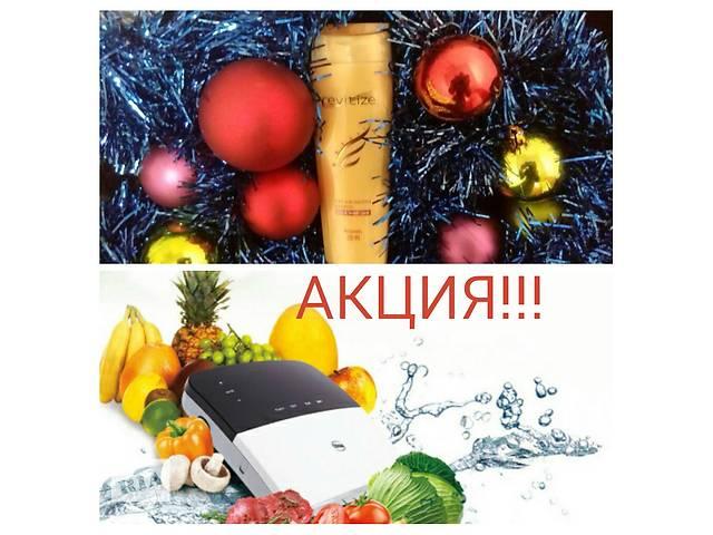 купить бу Новогодняя акция! озонатор + шампунь в подарок! в Николаеве