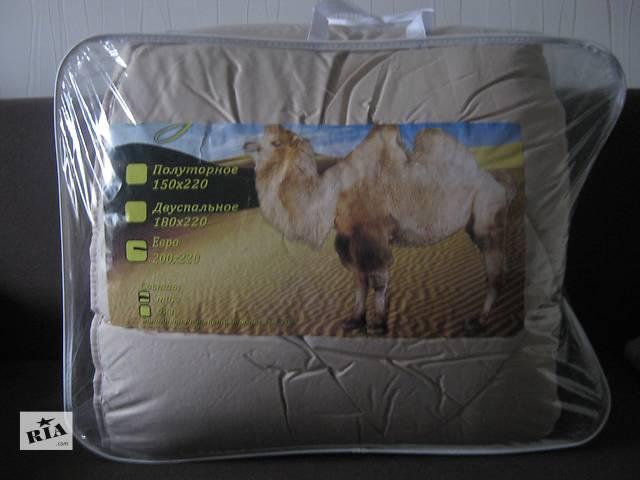 """бу Одеяло """"Верблюжья шерсть"""" в Одессе"""
