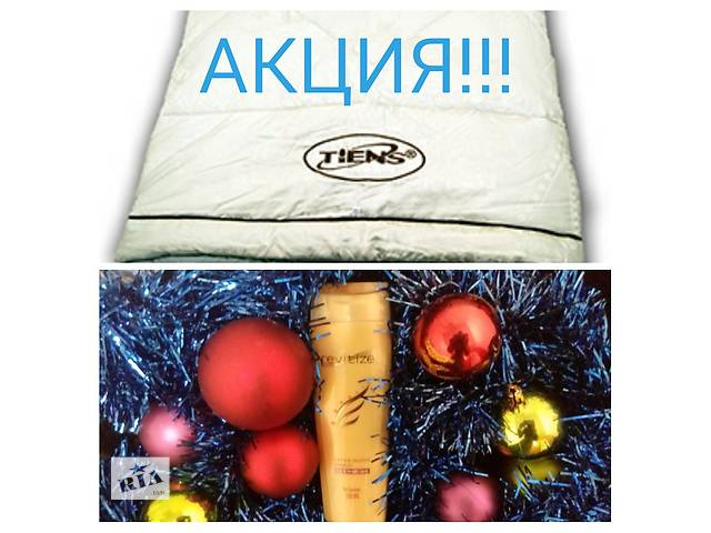 купить бу Акция!! новогодний подарок! одеяло + шампунь в подарок в Николаеве