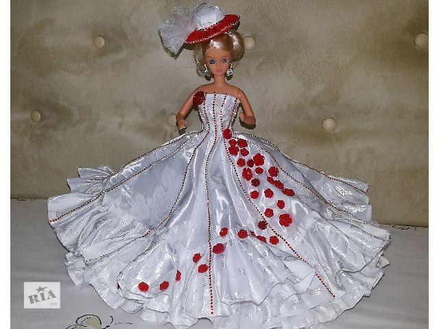 Одежа, платье для куклы Барби (ручная работа)- объявление о продаже  в Запорожье