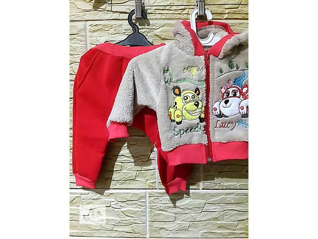 купить бу Одежда для деток  в Днепре (Днепропетровск)