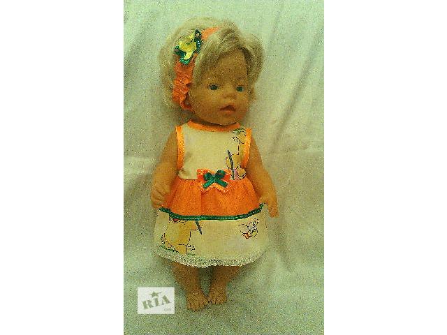 купить бу Одежда для кукол Baby Born ручной работы в Донецке