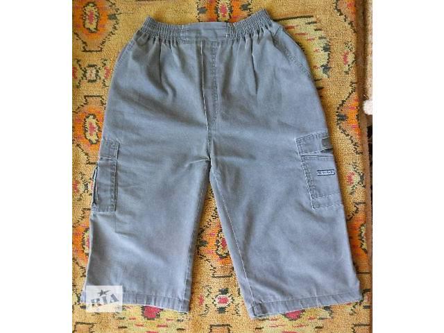 продам Одежда  (мужские шорты-капри) бу в Апостолово