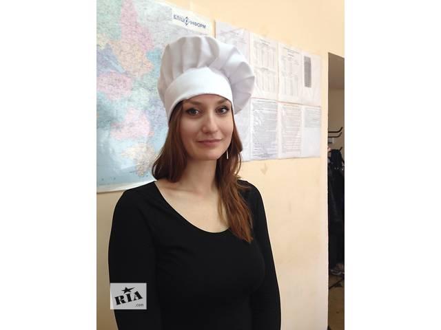 бу одежда повара китель повара ,фартуки  в Куликовке (Черниговской обл.)