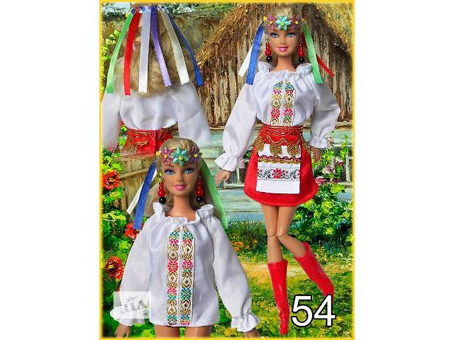 купить бу Одежда для кукол Барби, Кена в Каменец-Подольском