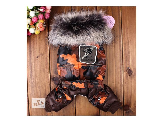 продам Одежда для собак зимний комбинезон камуфляж с шикарным воротником бу в Днепре (Днепропетровске)