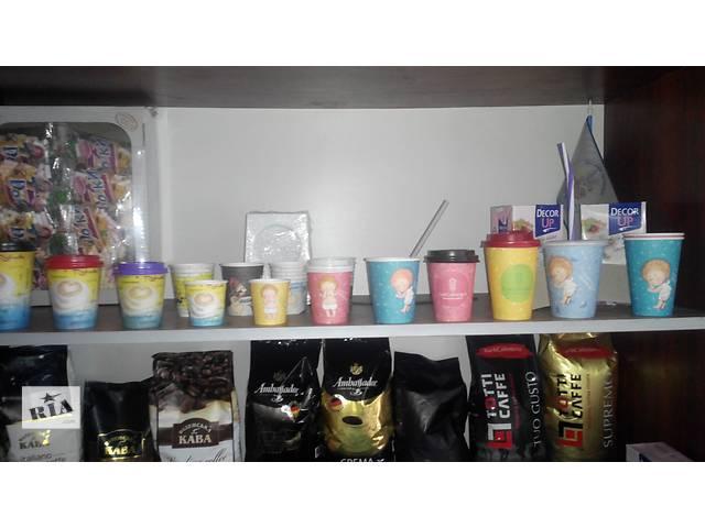 продам одноразовые стаканы, топинги, сиропы, маршмелоу и другие продукты для кофейного бизнеса бу в Киеве